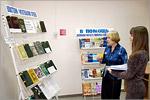 Выставка 'Властелин читательских сердец'. Открыть в новом окне [79 Kb]