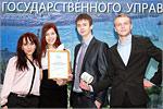 Форум 'Лига. Зима— 2012'. Открыть в новом окне [79 Kb]