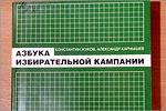 Книжная выставка в ОГУ. Открыть в новом окне [79Kb]