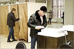 Выборы президента страны. Открыть в новом окне [83 Kb]