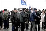 Митинг в поддержку Владимира Путина. Открыть в новом окне [60Kb]