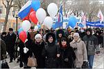 Митинг в поддержку Владимира Путина! Открыть в новом окне [93Kb]