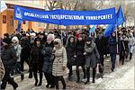Митинг в поддержку Владимира Путина. Открыть в новом окне [93Kb]