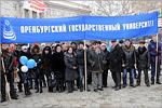 Митинг в поддержку Владимира Путина. Открыть в новом окне [86Kb]