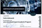 Сертификат. Открыть в новом окне [84 Kb]