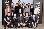 Конференция 'Autodesk Эксперт— 2012'. Открыть в новом окне [92 Kb]
