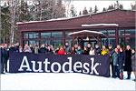 Конференция 'Autodesk Эксперт— 2012'. Открыть в новом окне [81 Kb]