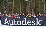 Конференция 'Autodesk Эксперт— 2012'. Открыть в новом окне [64 Kb]