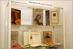 Выставка 'Шевченковский март' в Оренбурге'. Открыть в новом окне [62 Kb]