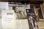 Выставка 'Театр и современность'. Открыть в новом окне [84 Kb]