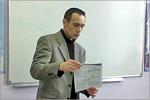 Доминик Кадье, преподаватель из Франции. Открыть в новом окне [78 Kb]