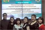 Неделя науки в Российской таможенной академии. Открыть в новом окне [78 Kb]