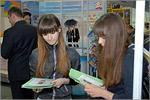 Vспециализированная выставка 'Образование и карьера— 2012'. Открыть в новом окне [78 Kb]