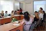Конференция 'Социально-экономические аспекты развития регионов: инновационные проекты для инновационной России'. Открыть в новом окне [77 Kb]