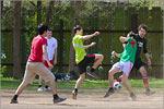 Кафедральный турнир по мини-футболу. Открыть в новом окне [79 Kb]