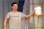 Павел Гайсин, студент ОГУ. Открыть в новом окне [76 Kb]