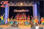 Юбилейный концерт народного коллектива эстрадного танца 'Жемчужинка'. Открыть в новом окне [67 Kb]