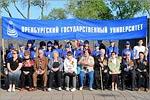 Делегация Оренбургского государственного университета. Открыть в новом окне [77 Kb]