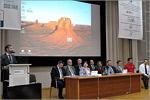 Форум 'Современные технологии в мире коммуникаций'. Открыть в новом окне [78 Kb]