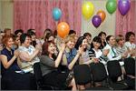 Встреча Клуба веселых и находчивых. Открыть в новом окне [78 Kb]