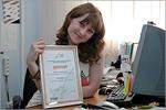 Наталия Политика, корреспондент газеты 'Оренбургский университет'. Открыть в новом окне [78 Kb]