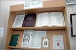 Выставка 'Славянских стран учителя'. Открыть в новом окне [79 Kb]