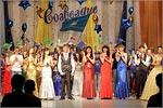 Мероприятие 'Созвездие-2012' в Кумертауском филиале ОГУ. Открыть в новом окне [68 Kb]