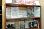 Книжная выставка 'Колокола нашей памяти'. Открыть в новом окне [79 Kb]
