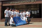 На практику в Краснотурьинск. Открыть в новом окне [96 Kb]