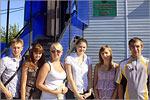 Экскурсия студентов ОГУ на Оренбургский таможенный пост. Открыть в новом окне [75 Kb]