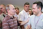 Владимир Путин и Рамиль Рахматуллин. Открыть в новом окне [95 Kb]