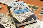 Книга о Л.Н. Большакове. Открыть в новом окне [95 Kb]