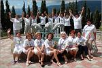 Участники слета учителей в Ялте. Открыть в новом окне [98 Kb]