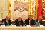 Заседание Президиума РГО. Открыть в новом окне [78 Kb]