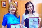 Светлана Пальниченко и Людмила Гербеева. Открыть в новом окне [94 Kb]