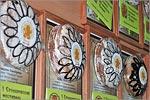Студенческий фестиваль PR-проектов 'Пряник'. Открыть в новом окне [69 Kb]