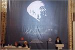 Выступление на пленарном заседании конференции Татьяны Герасименко. Открыть в новом окне [80 Kb]