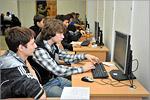 VIII открытая областная командная олимпиада по программированию. Открыть в новом окне [81 Kb]