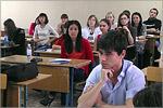 Научно-методический студенческий семинар. Открыть в новом окне [84 Kb]