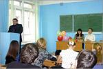 Лекция 'Бизнес как субъект политики'. Открыть в новом окне [77 Kb]