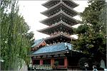 Образовательная стажировка в Японии. Открыть в новом окне [89 Kb]
