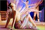 IXВсероссийский фестиваль-конкурс 'Европа+ Азия'. Открыть в новом окне [76 Kb]