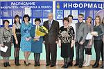 Мероприятие, посвященное Всероссийскому дню работника налоговых органов в БГТИ. Открыть в новом окне [85 Kb]