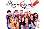 Молодежный форум социальной рекламы. Открыть в новом окне [69 Kb]