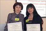 Мария Троянская и Юлия Тюрина. Открыть в новом окне [70 Kb]