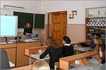 Встреча представителей университета со школьниками. Открыть в новом окне [76 Kb]
