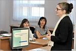 Бизнес-мастерская 'Зачем нужен психолог в штате фирмы'. Открыть в новом окне [57 Kb]