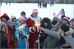 Новый год студентов ФЭФ на коньках. Открыть в новом окне [80 Kb]