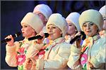 День российского студенчества. Открыть в новом окне [66 Kb]
