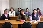 Секция 'Университетский учебный округ в региональном образовательном пространстве'. Открыть в новом окне [76 Kb]